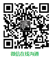 zebra斑马中国技术支持
